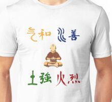 Aang and The Elements Unisex T-Shirt