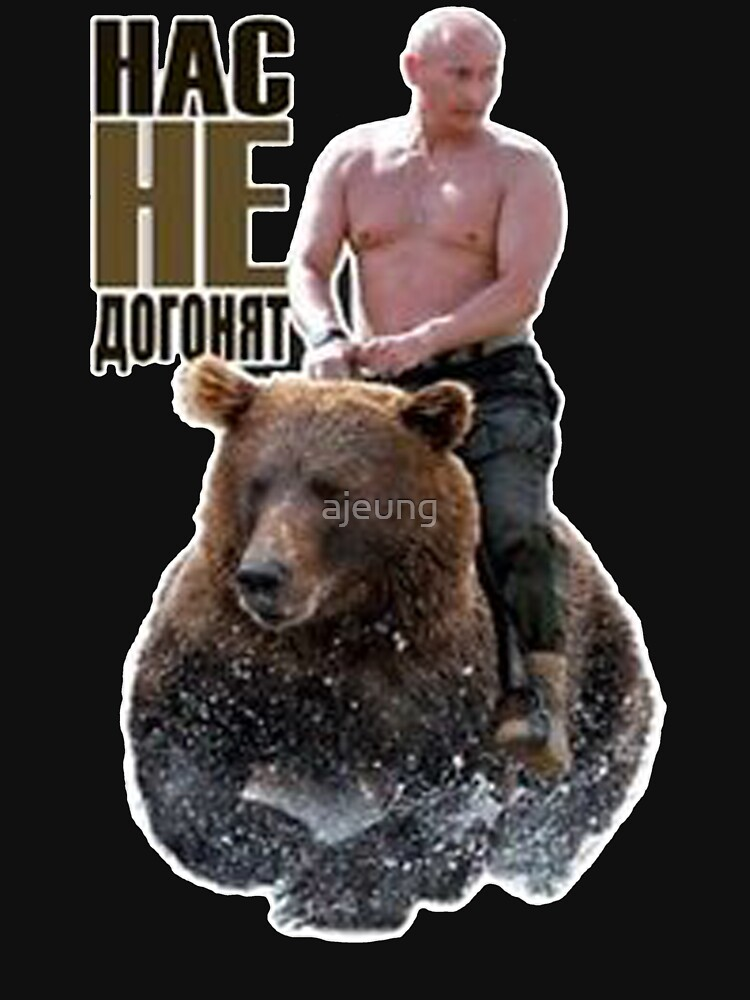 PUTIN riding a bear | Unisex T-Shirt