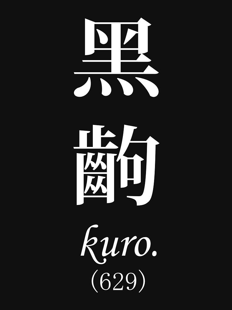Monogatari Black Scene, Kuro | Unisex T-Shirt