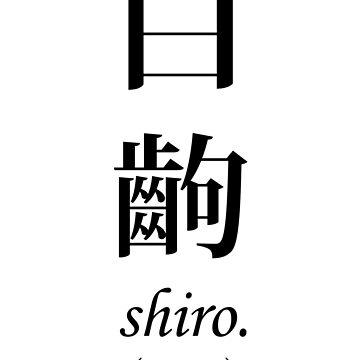 Monogatari White Scene, Shiro by ararararagi