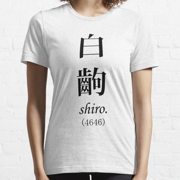 Scène blanche Monogatari, Shiro T-shirt essentiel