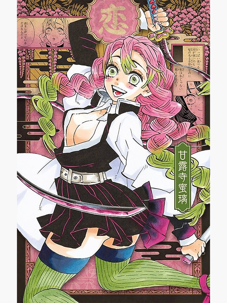 Demon Slayer Mitsuri Kanroji Shonen Panel Greeting Card By Animecult Redbubble To take care of his younger siblings and his parents, he does a lot of work and even in deep winter he goes out of the woods into town to sell coal. redbubble