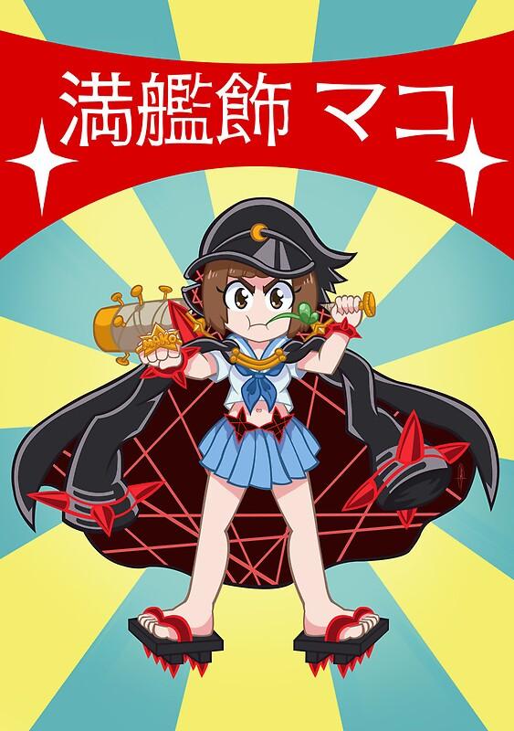 Quot Fight Club Mako Kill La Kill Poster Quot Posters By