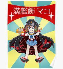 Fight Club Mako - Kill la Kill Poster Poster