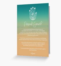 Affirmation - Personal Growth Greeting Card