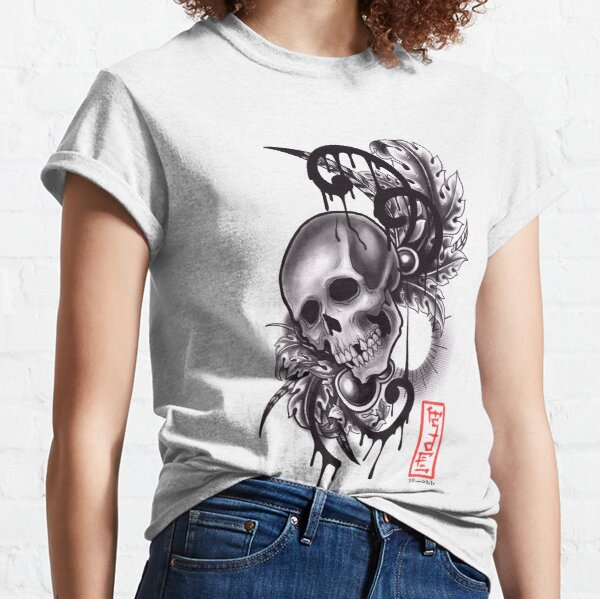 skull with feathers Classic T-Shirt