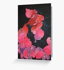Pink Oranda  Greeting Card
