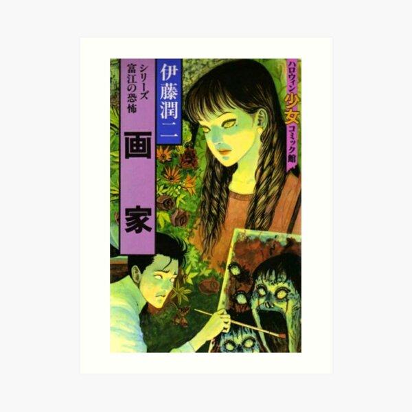 Junji Ito Tomie Green Art Print