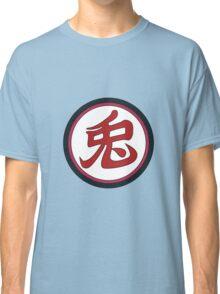 兎 Classic T-Shirt