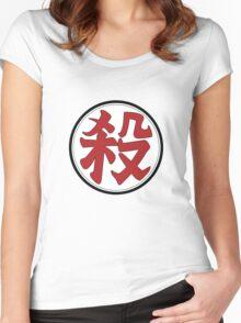 殺 Women's Fitted Scoop T-Shirt