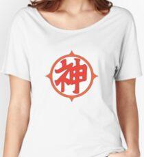 神 Women's Relaxed Fit T-Shirt