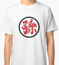 孫 Classic T-Shirt