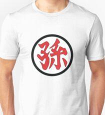 孫 T-Shirt