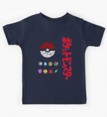 Cracked Pokeball and Badges Kanto version with Logo Kids Tee
