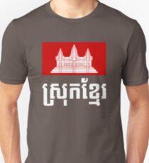 Srok Khmer Unisex T-Shirt