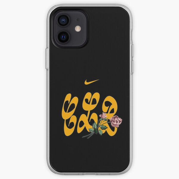 Certified Lover Boy-Drake Album Logo Merch iPhone Soft Case