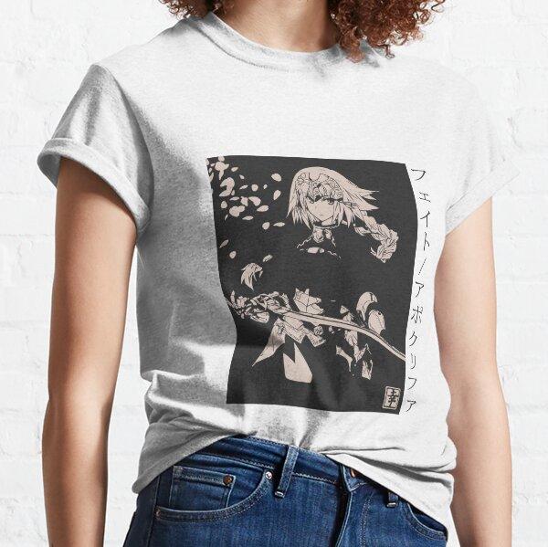 Règle japonaise T-shirt classique
