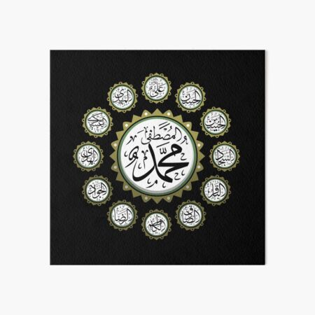 The Tweleve Imams Art Board Print