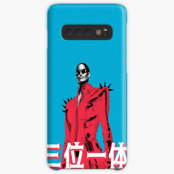 Nipon Matrix Samsung Galaxy Snap Case