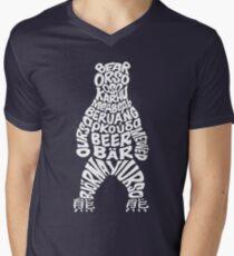 World bear - white logo Men's V-Neck T-Shirt
