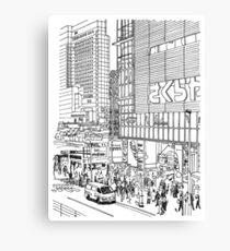 Tokyo - Shinjyuku Canvas Print