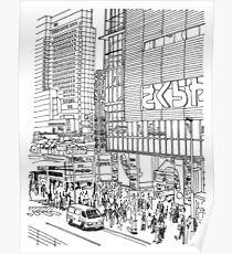 Tokyo - Shinjyuku Poster
