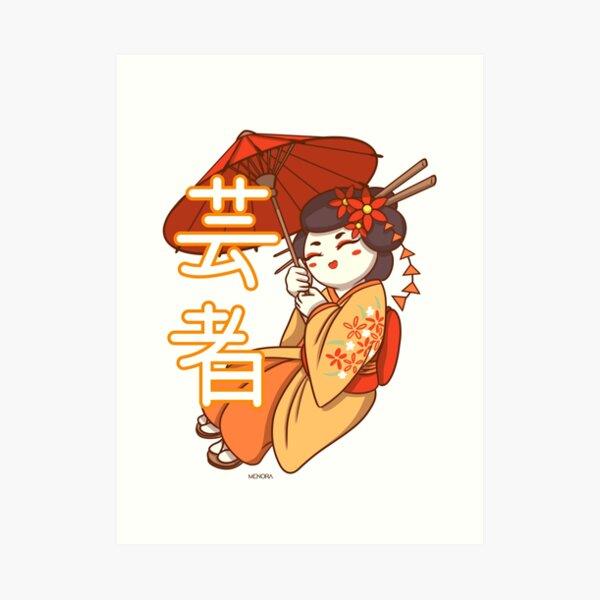 Geisha avec son Ombrelle Impression artistique