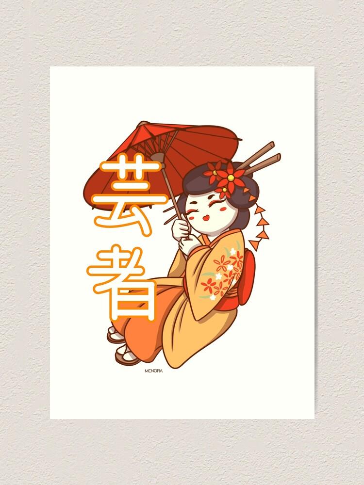 Impression artistique ''Geisha avec son Ombrelle': autre vue