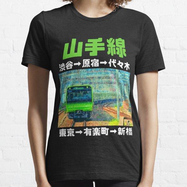 "Japan railway tokyo Japan train  ""Yamanote-line"" with kanji green Essential T-Shirt"