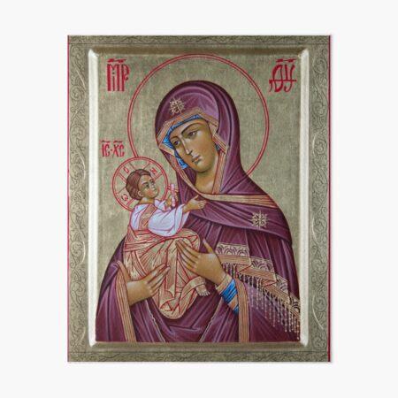 Mother of God of Jerusalem Art Board Print