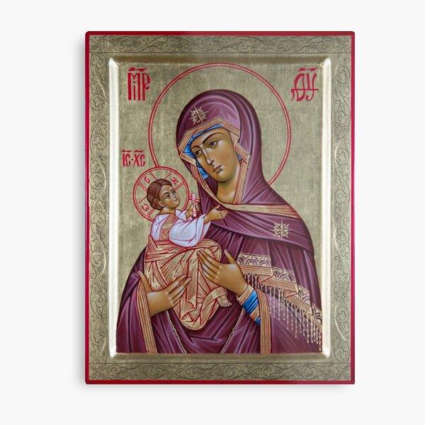 Mother of God of Jerusalem Metal Print