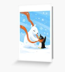 Uncle Bear Greeting Card