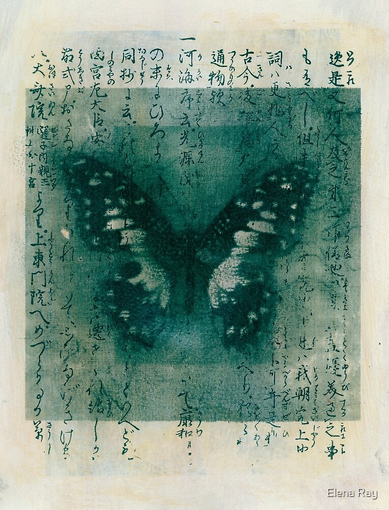 Butterfly Calligraphy by Elena Ray