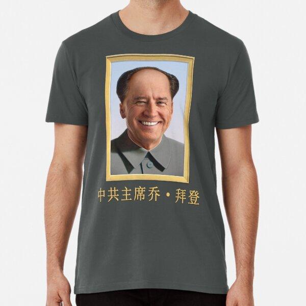 Joe Biden of the CCP Premium T-Shirt