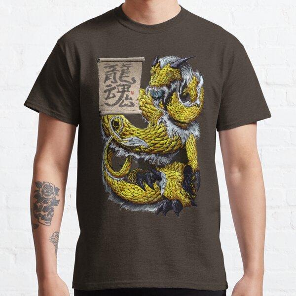 Spirit of the Dragon Classic T-Shirt