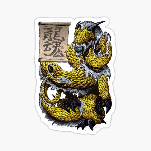 Spirit of the Dragon Sticker