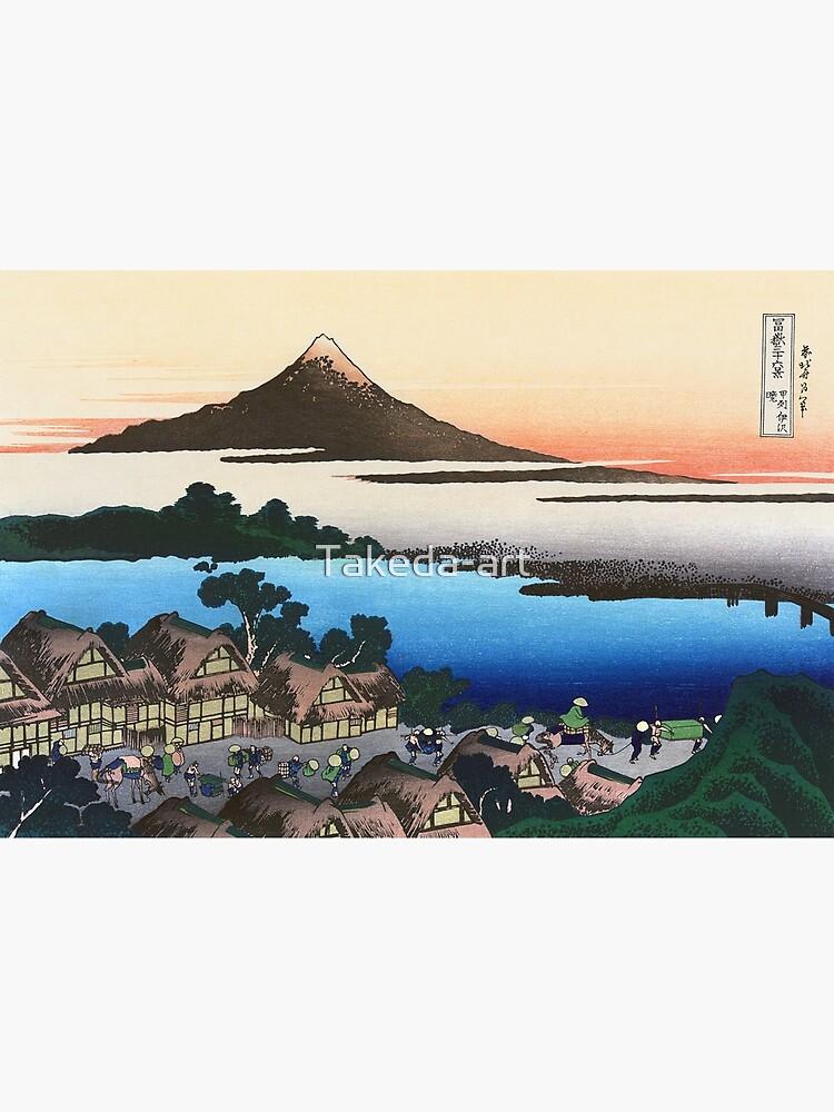 Dawn at Isawa in Kai Province by Katsushika Hokusai by Takeda-art
