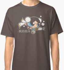 Bubb-Li the fighter Classic T-Shirt