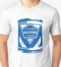 Condensed Milk Unisex T-Shirt