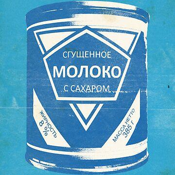 Condensed Milk by karolisbutenas