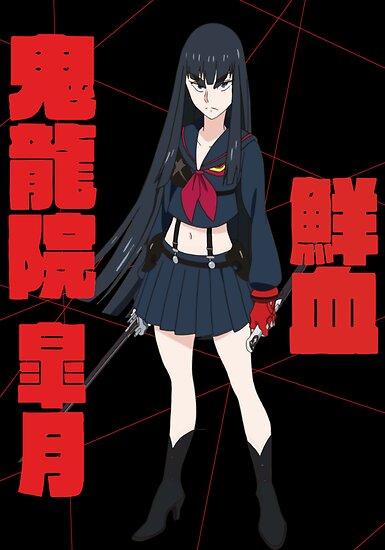 kiryuin satsuki and senketsu by misterspotswood redbubble