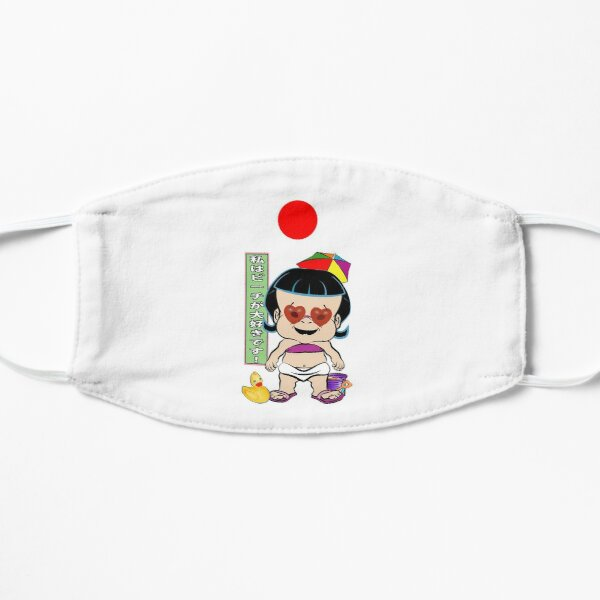 PBTEEZ RB0400 I Love the Beach! girl 3 Japanese Mask