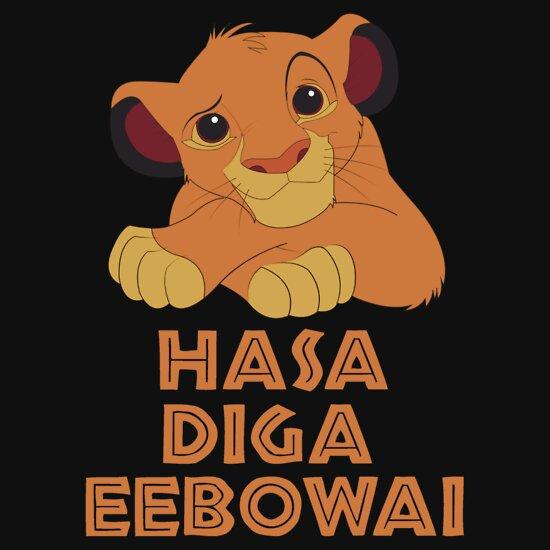 TShirtGifter presents: Hasa Diga Eebowai Lion King   Unisex T-Shirt