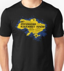 #UKRAINE is Sovereign #Україна є суверенною #Украина является суверенным T-Shirt