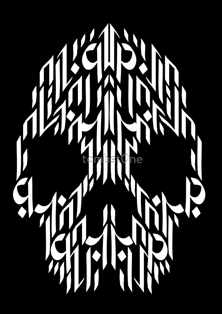 Calligraphy Skull by tombst0ne