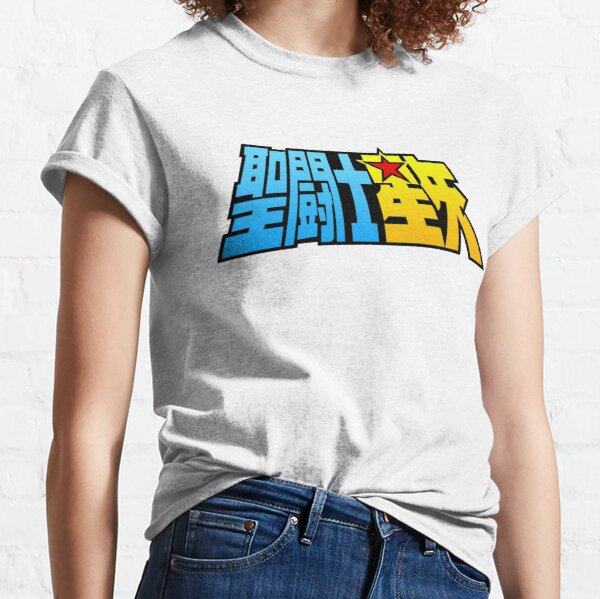 Saint Seiya T-shirt classique
