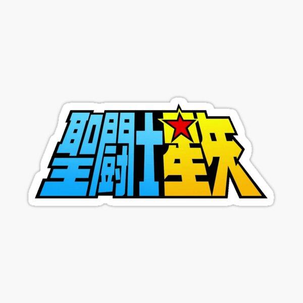 Saint Seiya Sticker
