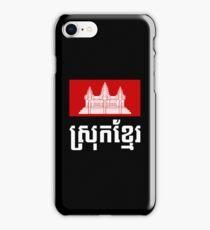 Srok Khmer iPhone Case/Skin