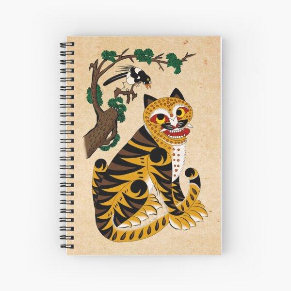 Minhwa: Tiger and Magpie A Type (Korean traditional/folk art) Spiral Notebook