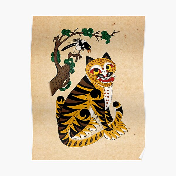 Minhwa: Tiger and Magpie A Type (Korean traditional/folk art) Poster